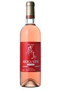 プレミアロゼ日本ワイン
